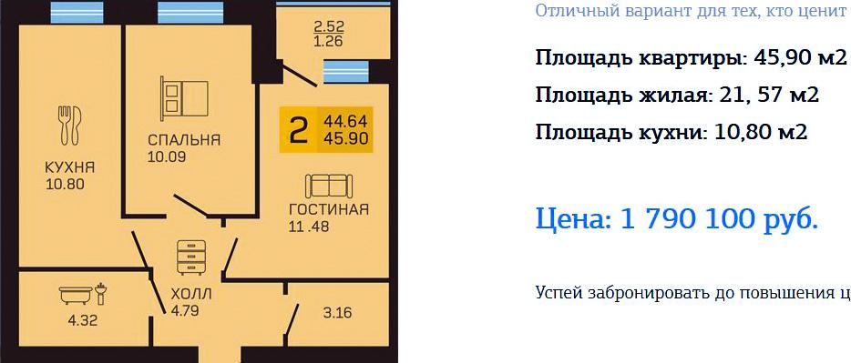 post-43044-0-38491800-1499953590.jpg