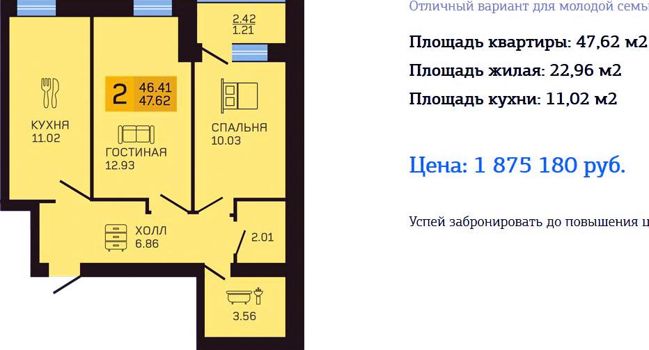 post-43044-0-47570600-1499953583.jpg
