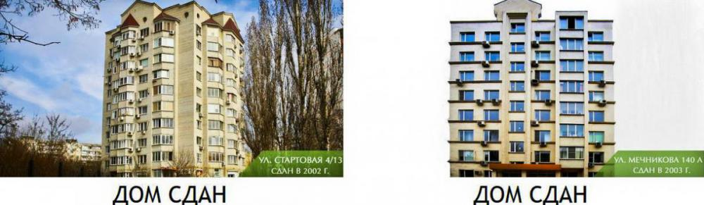 ск проспект сдан_1.jpg