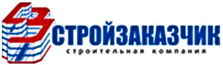 ск стройзаказчик - логотип_1.jpg