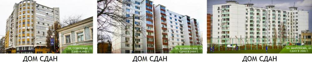 проспект новостройка_1.jpg