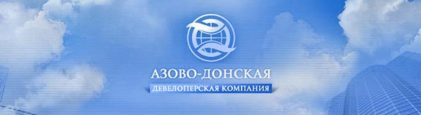 Аддк логотип_1.jpg