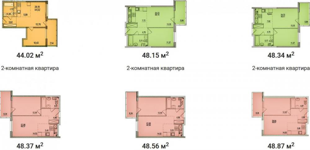 жк аквамарин - планировки 2_1.jpg