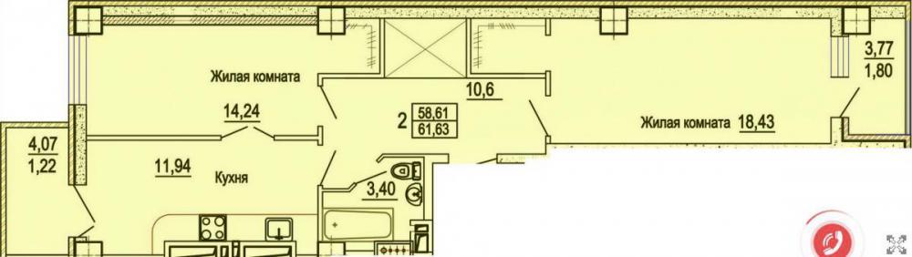 1жк уютный дом на мечникова планировка 2 комнатных_1.jpg