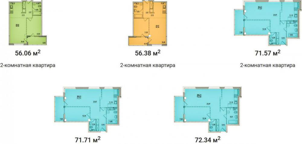 жк аквамарин - планировки 4_1.jpg