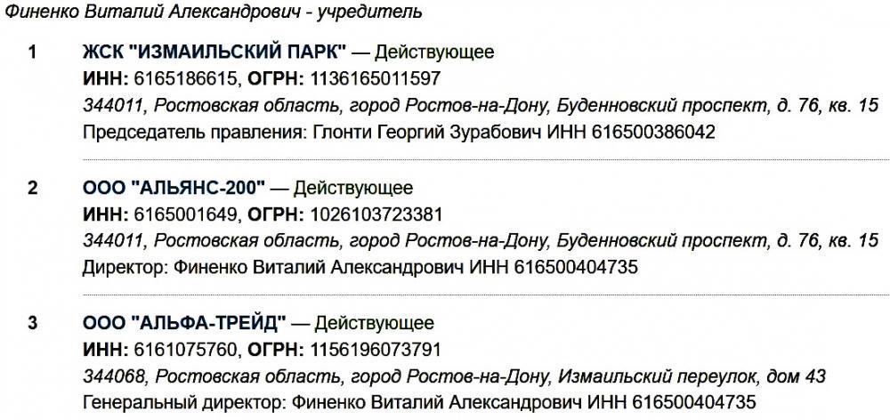 post-43044-0-95668200-1501518588_thumb.jpg