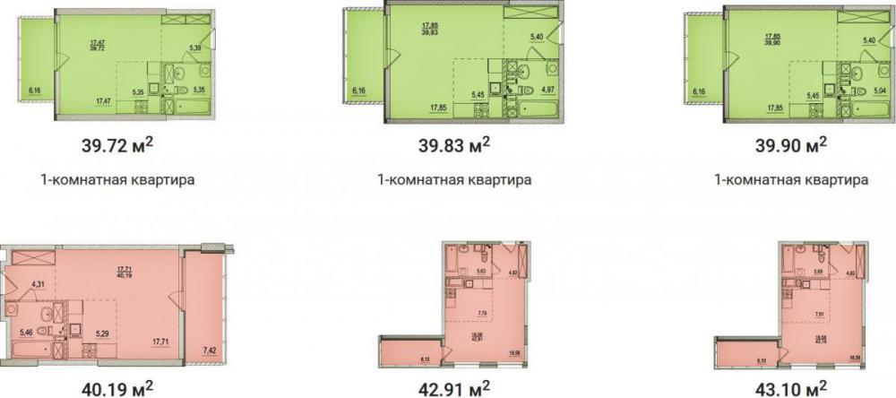жк аквамарин - планировки 1_1.jpg