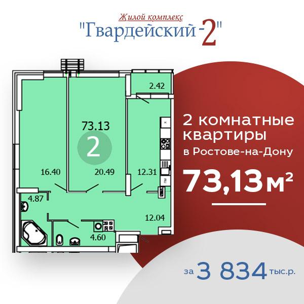 2к_73_13.jpg