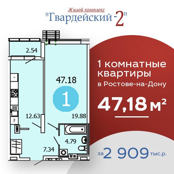 1к_47_18.jpg
