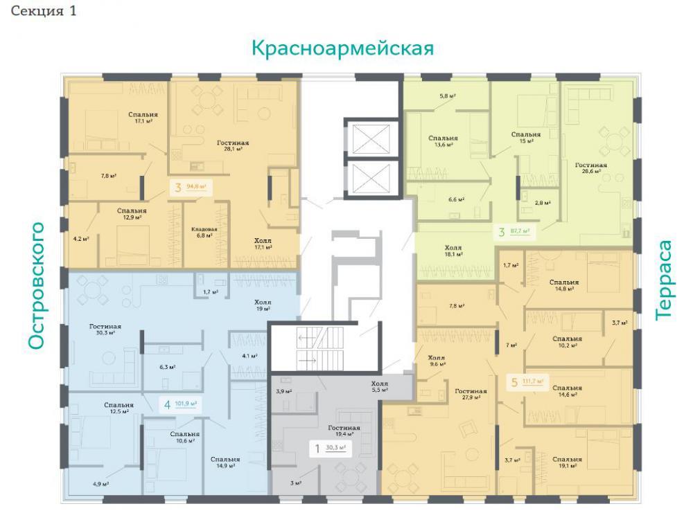 купить квартиру в центре ростова на дону у застройщика без посредников.JPG