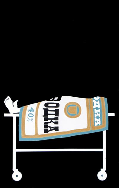 Последствия кодирования от алкоголизма
