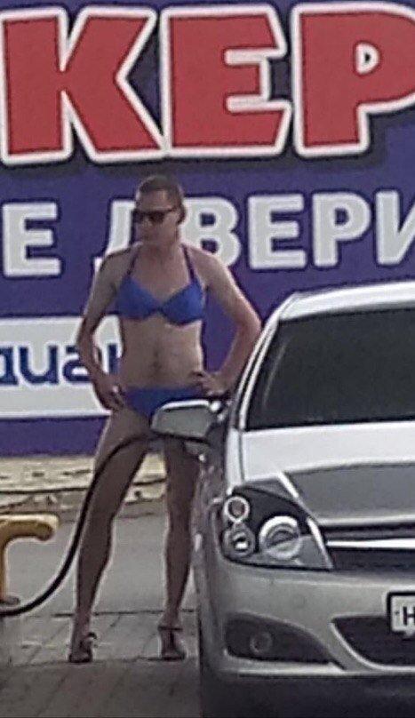 мужик в бензине на автозапраке - акция в бикини за бензином.jpg