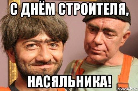 nasyalnika_89361111_orig_.jpg