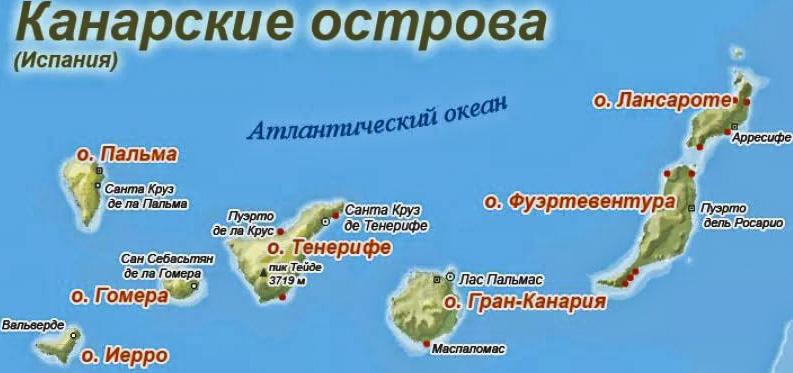 остров тенерифе_1.jpg