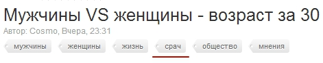 Мужчины VS женщины - возраст за 30 - Страница 2 - Женский форум - Форум Ростова-на-Дону - Yandex.jpg