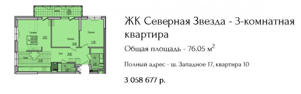 post-43044-0-99758500-1537443797_thumb.jpg
