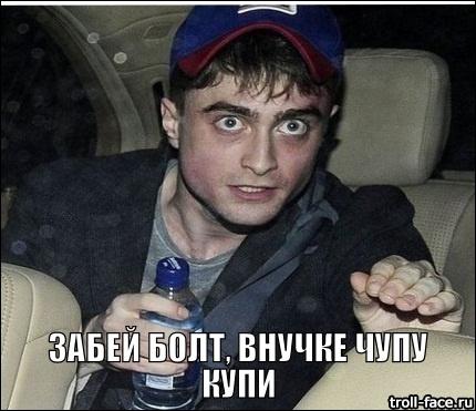 meme-B7a2EM.jpg