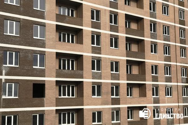 застройщик единство отзывы новостройки 2018.png