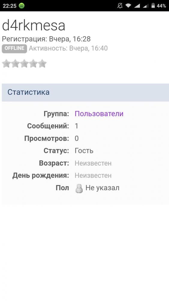 Screenshot_2017-11-26-22-25-21-845_com.android.chrome.png