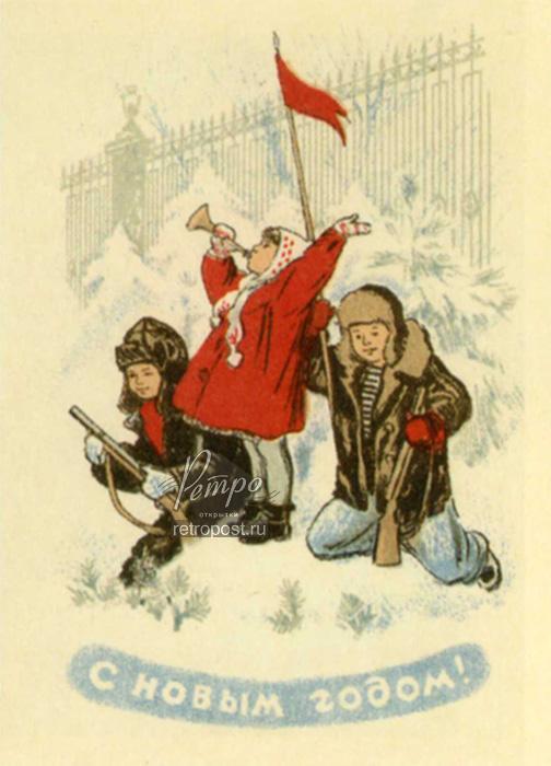 Новогодние поздравления для военных