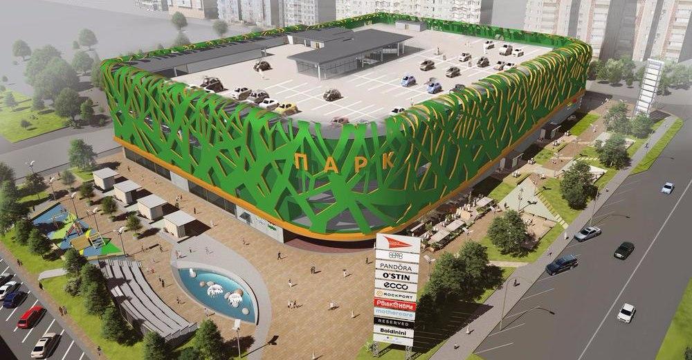 торгово развлекательный комплекс парк - сжм ростов.jpg