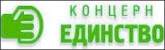 концерн единство логотип.jpg