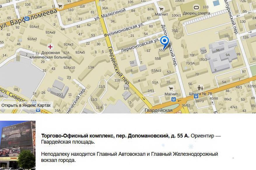 Схема проезда до офиса желдорипотека.jpg