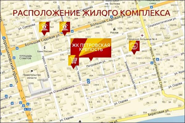схема проезда Петровская крепость.jpg