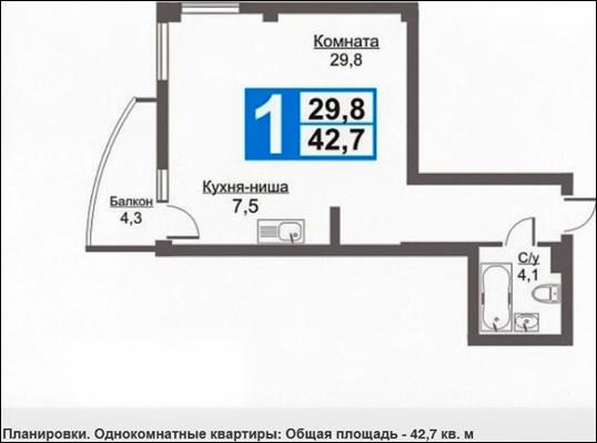 планировка квартир жк южная башня 1.jpg
