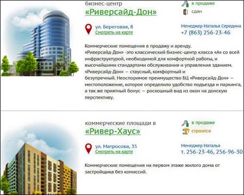post-43044-0-27480900-1482399796.jpg