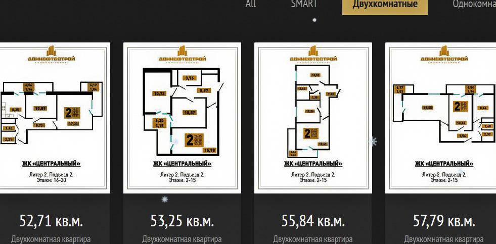 планировка двушек центральный.jpg
