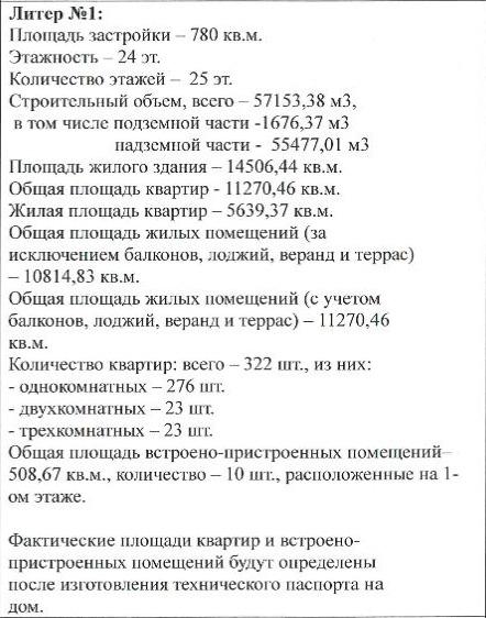 Сельмаш 5_1.jpg