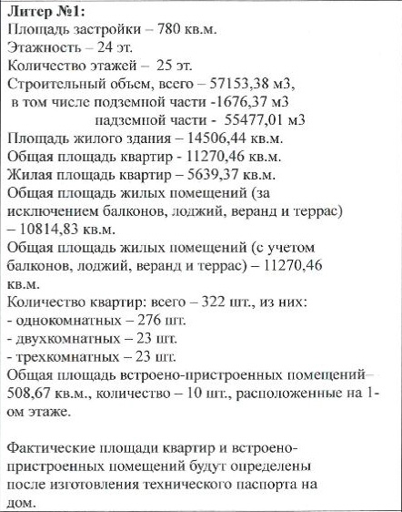 post-43044-0-35733200-1481881238.jpg