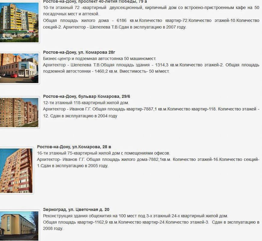 славяне построенные объекты 3.jpg