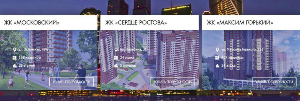 post-43044-0-48080200-1481621350_thumb.jpg