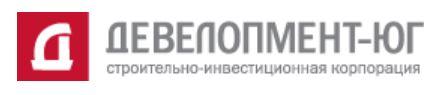 Деволопмент ЮГ логотип.JPG