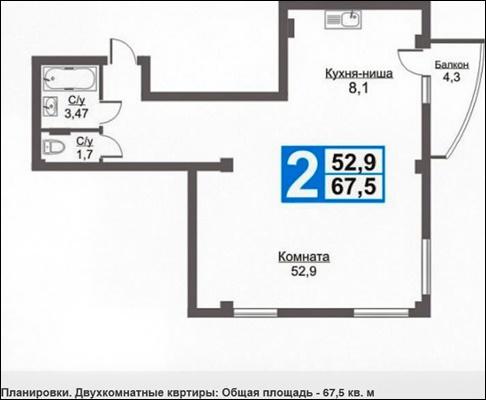 планировка квартир жк южная башня 5.jpg