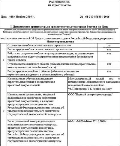 Петровская крепость 1.jpg