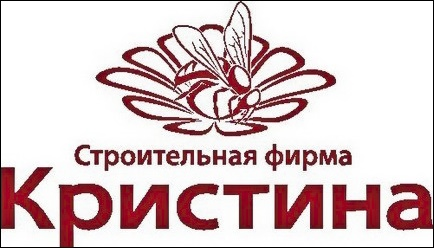 ск кристина логотип.jpg