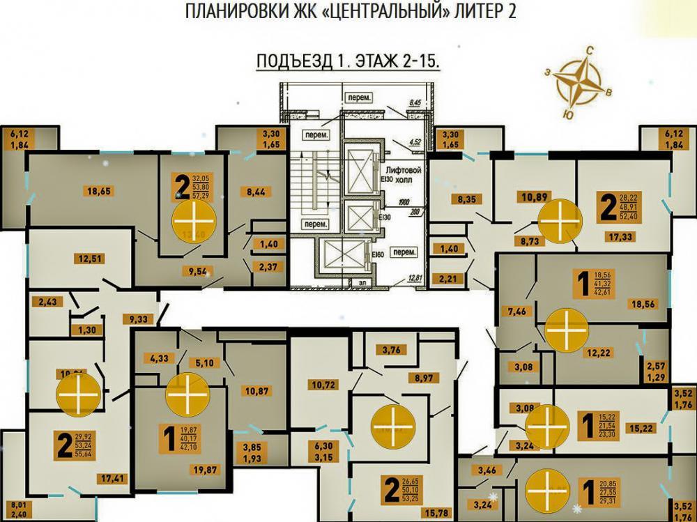 центральный л2 п1 2-15эт.jpg