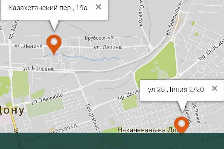 схема проезда офис_1.jpg