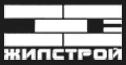 жилстрой логотип_1.jpg