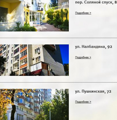 строительная компания кристина реализованные объекты 3.jpg