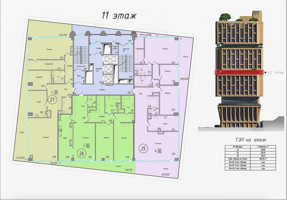планировки квартир дом гранд панорама.jpg