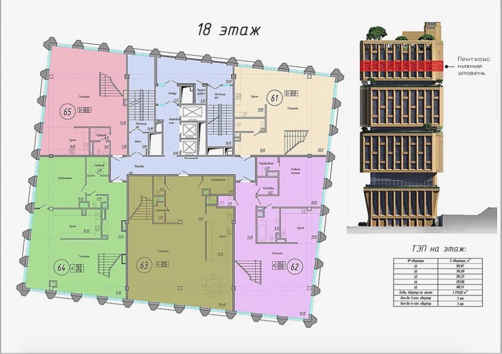 купить элитную квартиру в ростове.jpg