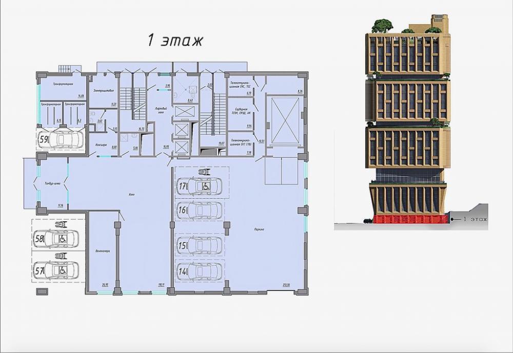 планировки квартир гранд панорама.jpg