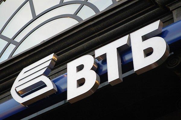 ипотека в банке ВТБ