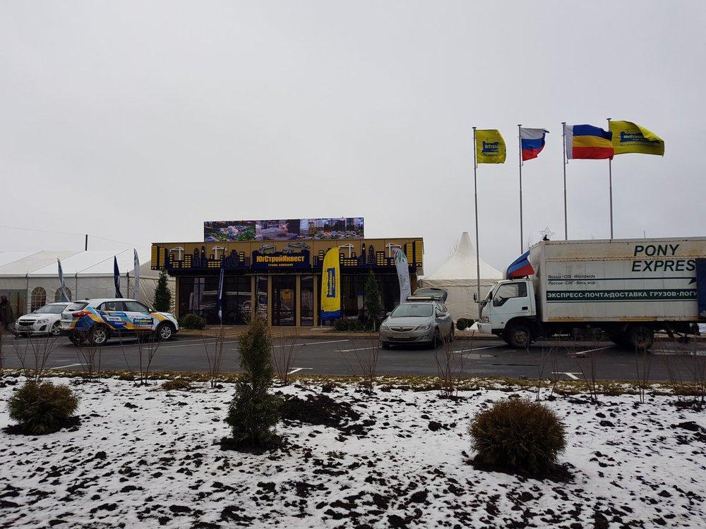 жк вересаево старт продаж