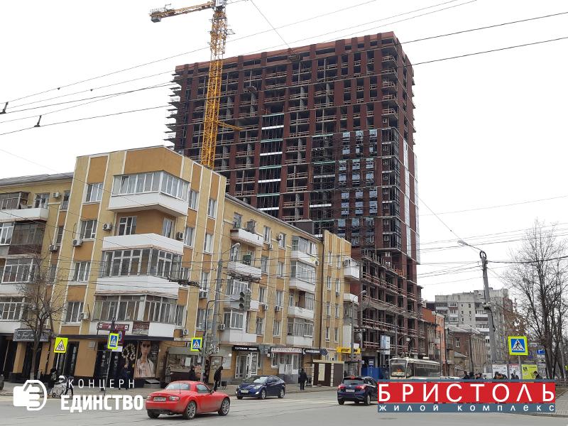 новостройки в центре Ростова