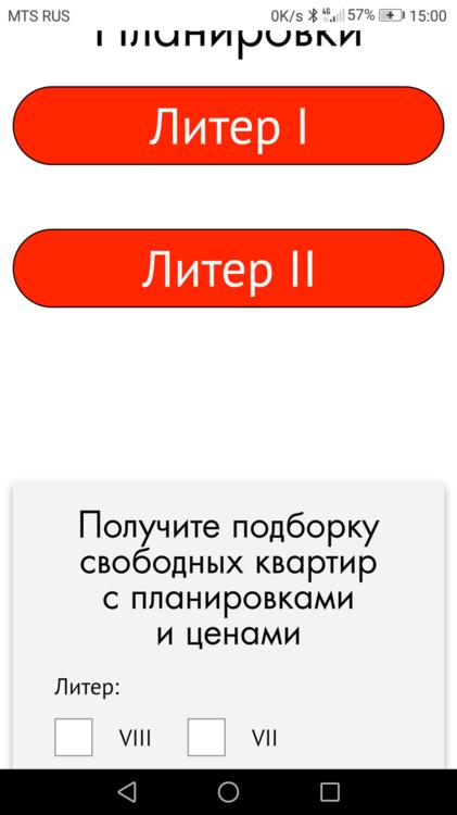 Screenshot_20190307-150004.png